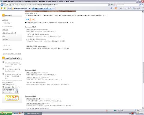 Bug_my_blog_2