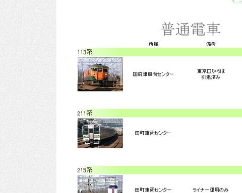 Homepage6