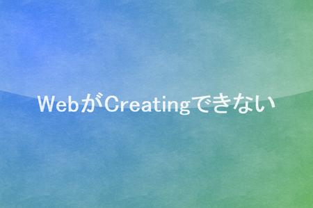 Cont_create