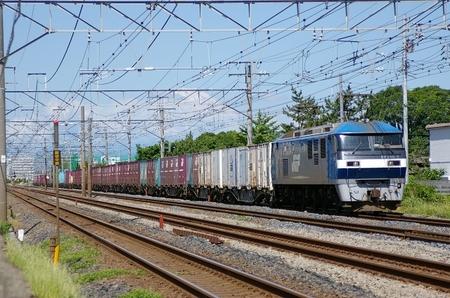 Imgp1035s