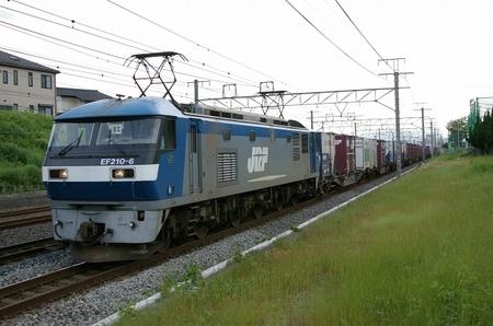 Imgp1083s
