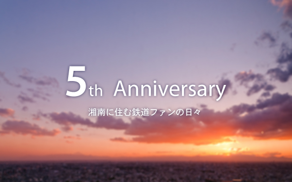 Blog_5th_002